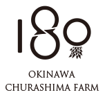 OKINAWA CHURASHIMA FARM